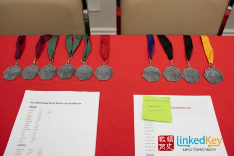 The medal of Waterloo Math  Contest