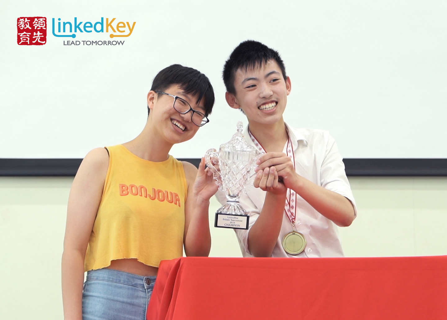 2019 LinkedKey Debate Tournament